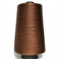 Пряжа шёлк. Шёлк 100%.Цвет коричневый. 76/3000