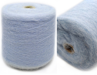 Пряжа супер кид мохер. Цвет голубой. 1500/145