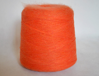 Пряжа ангора. Angora new orange 12/1500