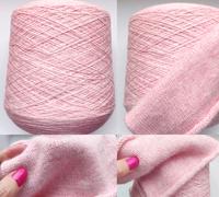 Пряжа ангора с мериносом цвет розовый меланж.253/1300