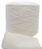 Пряжа кашемир. Цвет белый. 1300/154