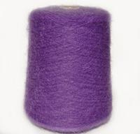 Кид мохер IGEA/ANTARES. Цвет фиолетовый.118/1500