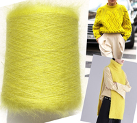 Пряжа мохер. цвет желтый. 245/1000