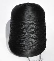 Пряжа шёлк Hasegawa. Цвет черный. 157/1430