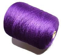 Пряжа шёлк Hasegawa. Цвет фиолетовый. 163/640