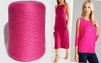Пряжа шелк. Botto Giuseppe. Цвет ярко розовый. 168/3000