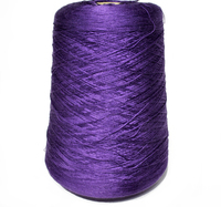 Пряжа шёлк. Шёлк mulberry. Цвет фиолетовый. 89/3000