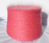 Кид мохер TL-Lineapiu. Пряжа Италии. Цвет ярко розовый 62/1000