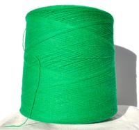 Ангора/шерсть ярко-зелёный 38/1500